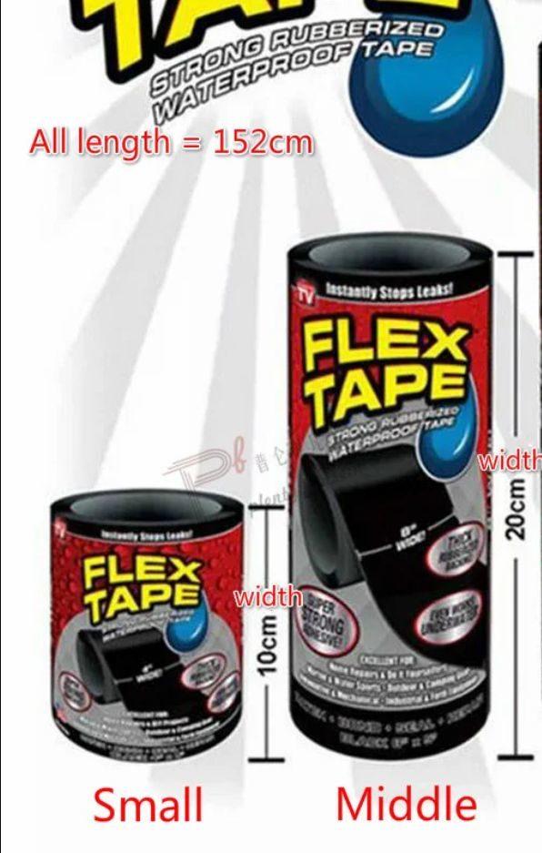 Клейкая лента-скотч Flex Tape (Флекс Тейп) 1+1