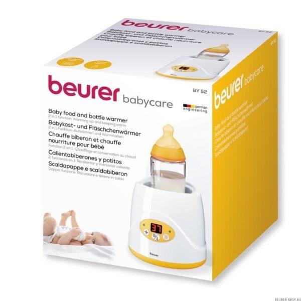 Beurer-BY52-03.jpg