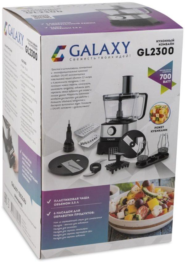 Galaxy-GL2300_07.jpg