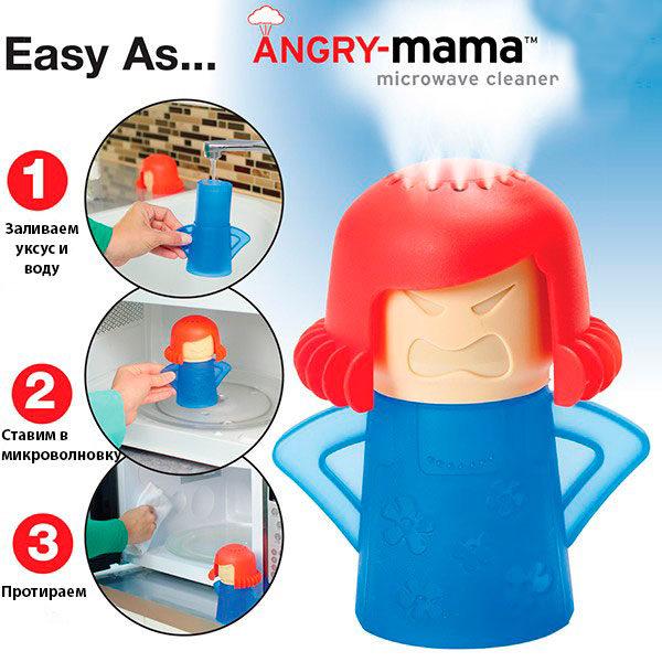 angry-mama-microwave-steam-cleaner-ad-600x600.jpg