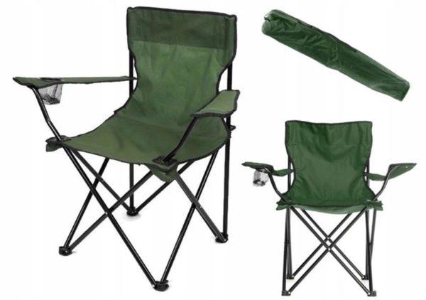 Рыбацкий складной стул со спинкой «Рыбак 2»